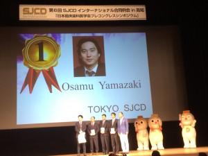 第五回SJCDインターナショナル合同例会で高知に行ってきました!