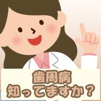 periodontal-disease-symptoms-p01